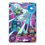 スーパードラゴンボールヒーローズカードグミ10 [PCS10-08.チライ:BR]【ネコポス配送対応】