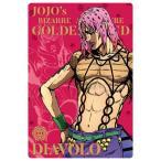 ジョジョの奇妙な冒険 黄金の風 ウエハース [8.キャラクターカード8:ディアボロ]【ネコポス配送対応】【C】