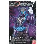 SHODO-O 仮面ライダー7 [1.仮面ライダーローグ]【 ネコポス不可 】【C】