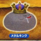 ドラゴンクエスト モンスターパレード すやすやフィギュア カプセル編 [3.メタルキング]●【 ネコポス不可 】(20034)