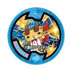 妖怪ウォッチ 妖怪メダルUSA Vol.2 [6.コマじゅうろう(ホロ)(メリケン必殺技メダル) ※QRコード未使用]【ネコポス配送対応】[161209sa]
