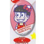 おそ松さん×Sanrio Characters 缶バッジ おれたち、サンリオキャラクターになりたいんですっ! [1.おそ松×ハローキティ]【ネコポス配送対応】