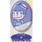 おそ松さん×Sanrio Characters 缶バッジ おれたち、サンリオキャラクターになりたいんですっ! [2.カラ松×タキシードサム]【ネコポス配送対応】