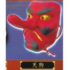 遊べるOh! 面! シリーズ 日本のお面2 [1.天狗 (ノーマル)]【 ネコポス不可 】 [170621sa]