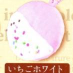 とろ〜りチョコがけ しっとりクッキー [2.いちごホワイト]【ネコポス配送対応】