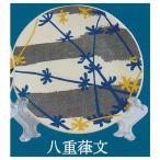 尾形乾山 陶器絵皿コレクション [2.八重葎文]【ネコポス配送対応】