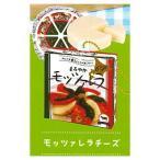 ぷにっとチーズマスコットBC3 [3.モッツァレラチーズ]【ネコポス配送対応】