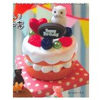 組み換え自由! ケース入り myデコレーションケーキ [1.ホールケーキA]【 ネコポス不可 】