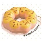 やわふわドーナツスクイーズ [5.ポンポンチョコバナナ]【ネコポス配送対応】【C】