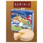 ぷにっとチーズマスコットBC4 [1.チェダーチーズ]【ネコポス配送対応】【C】