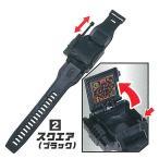 リストウォッチ型シークレットケース [2.スクエア(ブラック)]【 ネコポス不可 】【C】