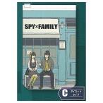 SPY×FAMILY ビニポ [3.C ダイカットタイプ]【ネコポス配送対応】【C】