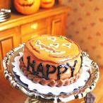 ミニチュアフード ハッピーハロウィンのパンプキンケーキ[SMHW001][m-s]●【ネコポス配送対応】