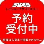 桃太郎電鉄 ~ 昭和 平成 令和も定番! ~ ならぶんです。 全5種セット 2021年6月予約