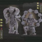 和の心 仏像コレクション5 風神像&雷神像 2種セット