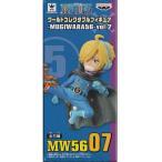ワンピース ワールドコレクタブルフィギュア MUGIWARA56 Vol.2 サンジ