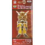 仮面ライダー ワールドコレクタブルフィギュア Vol.18 単品販売(ウィザード ランドドラゴン) ・レターパックプラス対応可
