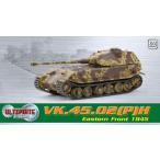 1/72 WW.II ドイツ軍 VK.45.02(P)H型 試作重戦車 東部戦線 1945(DUA60588) [アルティメットアーマー(ドラゴン)]