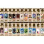 スタジオジブリ作品ポスターコレクション ミニパズル(150ピース)全22種セット販売 [エンスカイ]