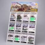 ブラモデル WTMワールドタンクミュージアムキット 陸上自衛隊戦車 Vol.1 1シート(12個付き) [海洋堂]