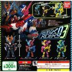 仮面ライダービルド REMIX RIDERS 03 全4種セット ガチャガチャ GASHAPON バンダイ