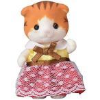 シルバニアファミリー 人形 メイプルネコの女の子