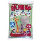 トイザらス 抗菌砂 チャイルドサンド 20kg
