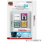 3DS-022