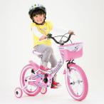 【クリアランス】トイザらス AVIGO 16インチ 子供用自転車 スターレット【女の子向け】【送料無料】
