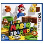 【3DSソフト】 スーパーマリオ 3Dランド