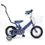 トイザらス限定 12インチ 子供用自転車 トミカ (ブルー) 押手棒 T122106B