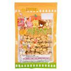 国産卵黄かぼちゃボーロ 78g【お菓子】