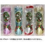 【クリスマス】トイザらス限定 トイザらスクリスマスブーツ(大)ピンク