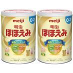 明治ほほえみ 800g×2缶【粉ミルク】