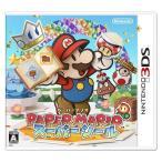 【3DSソフト】 ペーパーマリオ スーパーシール