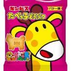 たべっ子どうぶつ  バター味  5連【お菓子】