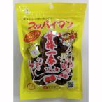 スッパイマン 甘梅一番 65g【お菓子】