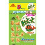 ベジタブルおっとっとおやつパック コンソメ 5連【お菓子】