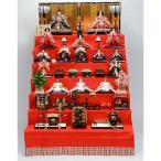 【雛人形】ベビーザらス限定  段飾り「伝統高級七段十五人飾り」【送料無料】