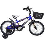 18インチ 子供用自転車 トリックスター2 ブルー 男の子向け