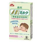 森永 ARミルク スティック(13.4g×10本)【粉ミルク】