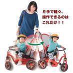 【クリアランス】トイザらス限定 スムーズドライブ三輪車 スカーレット【送料無料】