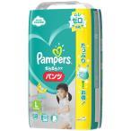 パンパース-商品画像