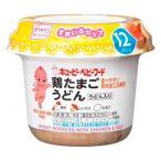 【キユーピー】 SC-6 すまいるカップ 鶏たまごうどん