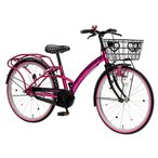 22インチ 子供用自転車 女の子向け エアフリップ ブラック ピンク