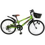 トイザらス AVIGO 22インチ 子供用自転車 トゥー・トゥー (グリーン)【男の子向け】