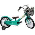 【クリアランス】16インチ 子供用自転車 ピッタンコ自転車MarkII エメラルド【送料無料】