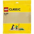 LEGO - レゴ クラシック 10699 基礎板(ベージュ)