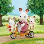 シルバニアファミリー 三人乗り自転車
