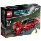 レゴ スピードチャンピオン 75899 ラ フェラーリ